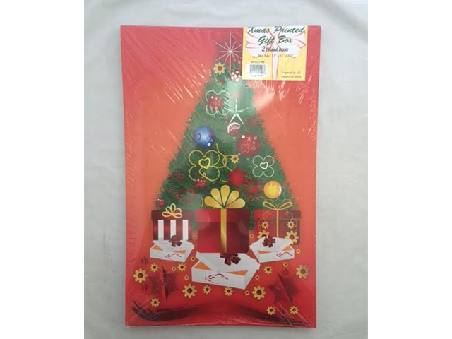 S1496: 2Pk Assorted Christmas Gift Boxes